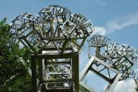 Hartmut Skerbisch, 3D Fraktal 03/H/dd, 2003 (c) M. Enzinger, 2003